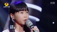 邱诗晗《雁南飞》- 中国新声代第三季