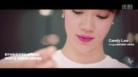 [Vogue TV] Candyleecious 香蕉山核桃马芬