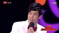 2010年小沈陽北京春晚小品大全《陽仔演笑會》