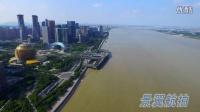 杭州钱江新城航拍