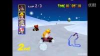 【笨熊解说】《马里奥赛车N64》第2期:差强人意