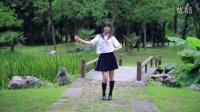 【徐娇】恋の2-4-11