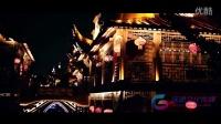 台儿庄古城 夜景-一个寻梦的地方--佳途文化传媒