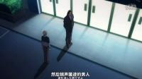 名侦探柯南特别篇 - 绯色的回归