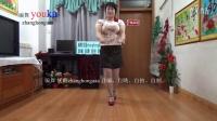 编舞优酷 zhanghongaaa 让我飞最新(28步)健身舞蹈教学版 原创广场舞