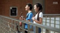 【最动人大学迎新】给学弟学妹的情书