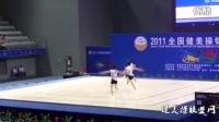 中国健美操联盟网免费视频下载合集 (60)