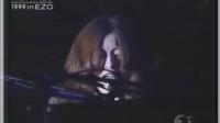 02 シドと白昼夢 - 椎名林檎 RSRFES in EZO '99