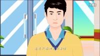 【愛護生命的故事】狗報冤