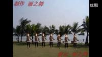 鲍丽广场舞一人变多人视频习作dj版<<爱情万万岁>>