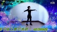 鲍丽广场舞恰恰《寂寞情歌》制作演示:鲍丽