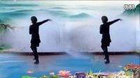 鲍丽广场舞恰恰《相思妹妹》编舞:动动 制作演示:鲍丽