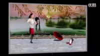 鲍丽广场舞排舞《向上攀爬》制作演示:鲍丽