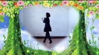 鲍丽广场舞拉丁风格《尊巴尊巴》编舞:刘荣 制作演示:鲍丽
