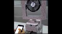 ICAN智能风扇作品
