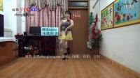 编舞优酷zhanghongaaa广场舞最新南泥湾健身舞蹈教学版原创