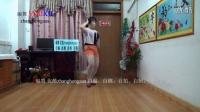 编舞优酷zhanghongaaa广场舞最新精彩你给我的爱(72步步伐加动作共104的最新健身舞蹈)原创
