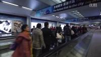 香港国际机场广告参考: Coach