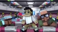 Minecraft-海星C《Minecraft版-江南》