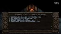 《 永恒之柱》05 夺得城堡据点 清理无尽之路 剧情解说
