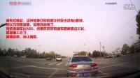 行车记录仪 追尾事故