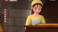 小公主苏菲亚之发明家格温