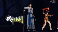 【仙剑奇侠传五前传】第三十四期 暮霭村的真相 兰姐身世大曝光