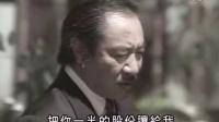 胜者为王2之天下无敌DVD03