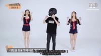 韩国女团TARA-《Let_'s Dance》综艺节目/现场教学/1080P中字 150810
