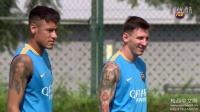 1516赛季 巴塞罗那训练视频(8.28)