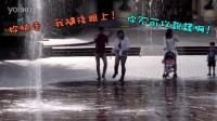 【巧克力VLOG】『六福村:水池整人』