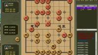 象棋一哥9月10日直播视频第一部分