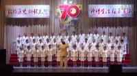 """20150805-北京市海淀区军休干部纪念""""中国人民抗日战争暨世界反法西斯战争胜利70周年"""
