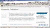 曹鹏WordPress视频教程 第02讲 WORDPRESS文件下载