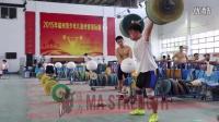中国举重运动员 腿上抓 悬垂抓 Liang Chenxi (69kg) Epic 167kg Hang Snatch