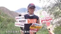 陈坤行走力量变身帅气奶爸 冯绍峰数次拒绝回应恋情 150914