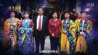 湖南省道教协会成立30周年庆祝活动(新闻视频)