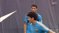 1516赛季 巴塞罗那训练视频(9.14)