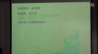 张健源:基于用户反馈的大规模众包天气探测(集智南京年会03)