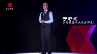 CC讲坛宣传片