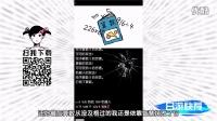 《日游快荐》第十一期:回梦之旅 【游吧手机游戏】