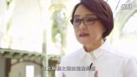 【杨惠姗巴黎展】记录视频精彩首映
