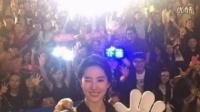 刘亦菲宋承宪为《第三种爱情》站台狠虐单身狗
