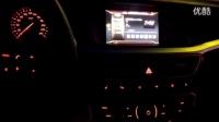 吉利博瑞1.8T旗舰版音响效果