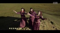 圣地高原·最美天籁《爱人的眼睛》雪莲三姐妹 藏歌·民歌·草原歌曲·天籁之音