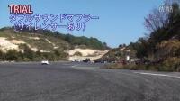 XaCAR 86&BRZ Vol.2 マフラー特集Part3