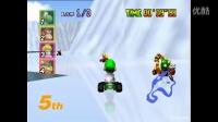【笨熊解说】《马里奥赛车N64》第3期:重回巅峰