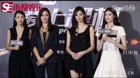 《爱上超模》第二季何穗携琪琪秦舒培奚梦瑶韩火火助阵