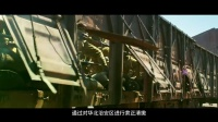 电影《百团大战》横扫千军版终极预告片