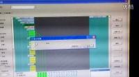 大学课程,光纤通信实训SDH光传输系统(环网配置)中兴通讯网络管理软件 2015-09-17 11-59-45